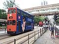 HK CWB 銅鑼灣 Causeway Bay 高士威道 Road August 2018 SSG Tram 137 body ads Mobile Smartphone Xiaomi Mi 8 n Footbridge n Victoria Park tram stop.jpg