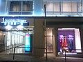 HK Central 1 Duddell Street shop Shanghai Tang 3-Nov-2012.jpg