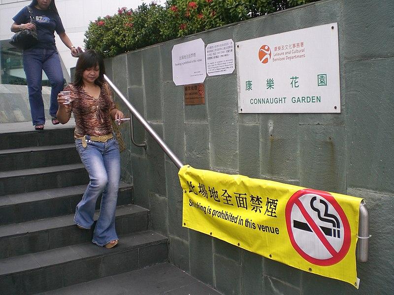 File:HK Connaught Garden fe.JPG