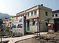 HK Lai Chi Wo Geoheritage Centre.JPG