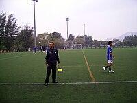HK LeslieSantos 2009.JPG