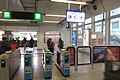 HK MTR 觀塘站 Kwun Tong Station concourse pay gates n visitors n exit signs January 2019 IX2.jpg