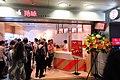 HK MTR Sai Ying Pun Station food shop Juewei Food June 2018 IX2 visitors.jpg