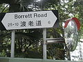 HK Mid-levels 波老道 Borrett Road sign Traffic mirror June-2011.jpg