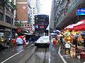 HK North Point 春秧街 街市 Chun Yeung Street Market tram rail May-2012 raining.JPG
