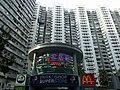 HK ProvidentCentre.jpg