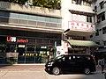 HK SYP 西環 Sai Ying Pun 皇后大道西 Queen's Road West shop U-Select Supermarket April 2020 SS2 01.jpg