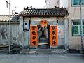 HK SunFungWai EntranceGate.JPG