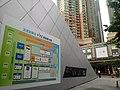HK TKL 調景嶺 Tiu Keng Leng 香港知專設計學院 HKDI 李惠利工業學院 LWL campus June 2018 LGM 35.jpg