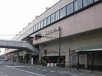 HK Takatsukishi station.jpg