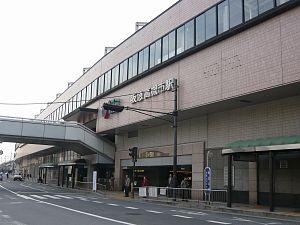 Takatsuki-shi Station - Image: HK Takatsukishi station