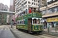 HK Tramways 28 at Hill Road (20181208132005).jpg