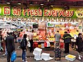 HK WC 灣仔道 Wan Chai Road Fresh Everyday fruit shop n visitors January 2020 SS2.jpg