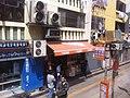 HK Wah Fu Estate 華富邨 Wah Fu Road shops 華富道 Bus 4X 42C 91A 94A 970 Stops March-2012 Ip4.jpg