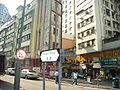 HK Wanchai Wood Road east.jpg