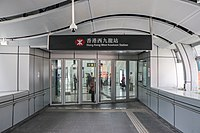 HK West Kowloon Station Exit N.jpg