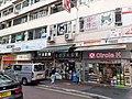 HK YTM 佐敦 Jordan Road 白加士街 Parkes Street building shops 柯士甸道 Austin Road February 2020 SS2 03.jpg