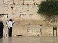 HaKotel HaMa'aravi (Стената на плача).jpg