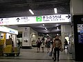 Hakata station 20080214 03.jpg