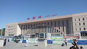 Hami - Hami Railway Station