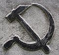 Hammer and sickle1234565643256.JPG