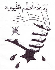 867.Cuban Political Poster.Guatemala Revolution.Che.Communist History art