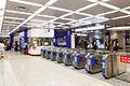 Haneda Airport Terminal 2 Station 001.JPG
