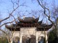 HangzhouEarlySpring.png