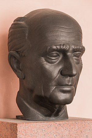 Legal positivism - Bust of Hans Kelsen in the Arkadenhof, University of Vienna