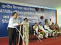 Harsh Vardhan addressing at the inauguration of the indigenously developed Linear Accelerator Sidharth-3, in Indore on August 26, 2014. The Speaker, Lok Sabha, Smt. Sumitra Mahajan is also seen.jpg