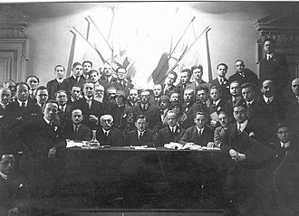Ze'ev Jabotinsky (second row in the very center, wearing glasses) at a Hatzohar Conference (likely in Paris, in the second half of the 1920s) Hatzohar Conference. 1925-1929 (id.15232546).jpg