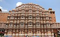 Hawa Mahal Day View.jpg