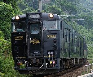Hayato no Kaze - 3-car Hayato no Kaze formation, June 2009