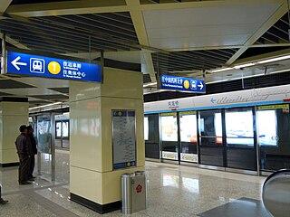 Hedingqiao station Nanjing Metro station
