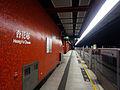 Heng Fa Chuen Station 2013 07.JPG