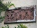 Herrenhaus Späth Relief.JPG