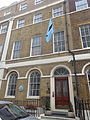 High Commission of the Republic of Botswana, Stratford Place, London (25th September 2014).jpg