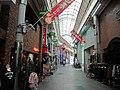 Hinodemachi Shopping Street 02.jpg