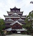 HiroshimaCastle7211.jpg