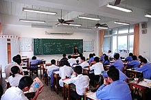 History class in Da Ji Junior High School 2006-11-30.jpg