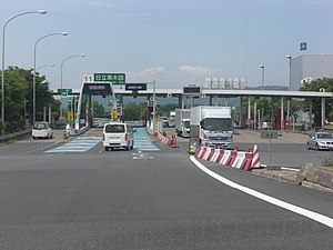 Hitachiminami-Ota Interchange 01.JPG