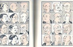 Hokusai Manga 05.jpg