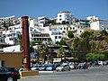 Holidays - Crete - panoramio (183).jpg
