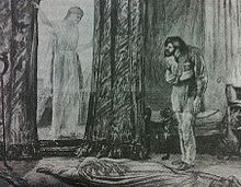 Depiction of Holly's first meeting with Ayesha, as she comes out from behind the curtain.