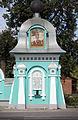 Holy Trinity Сhurch (Staraya Kupavna) 04.jpg