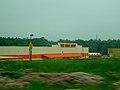 Home Depot® - panoramio.jpg