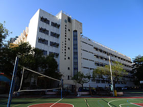Hong Kong Taoist Association Tang Hin Memorial Secondary School (full view).JPG