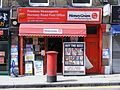 Hornsey Road Post Office, N19 - Flickr - sludgegulper.jpg