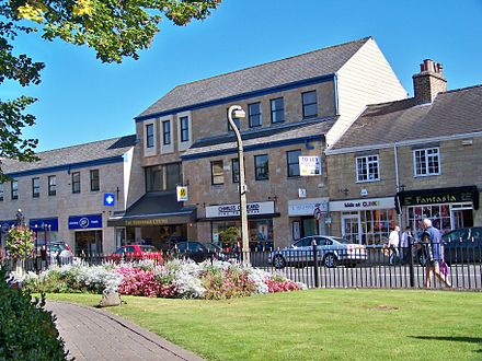 North Street, from the Garden of Rest. Showing the main entrance to the Horsefair Centre. Horsefair Centre, Wetherby.jpg