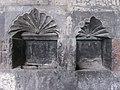Hovhannavank (tracery) (14).jpg